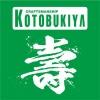 Kotobukiya manufacturer logo