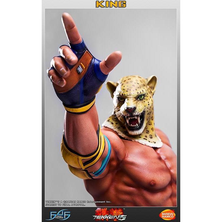 Tekken 5: King 1:4 scale statue | First 4 Figures | €245 | EU