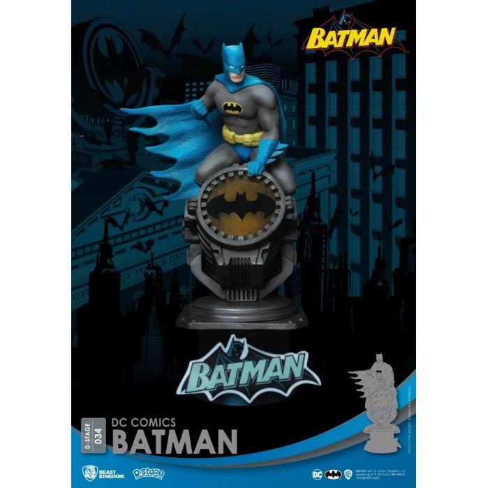 DC Comics: Batman PVC Diorama Beast Kingdom Product