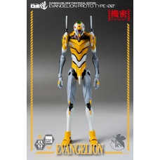 Evangelion New Theatrical Edition: Evangelion Prototype-00 Robo-Dou Figure | threeA