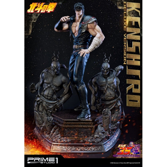 Fist of the North Star Statue 1/4 Kenshiro Deluxe Version 70 cm Prime 1 Studio Product