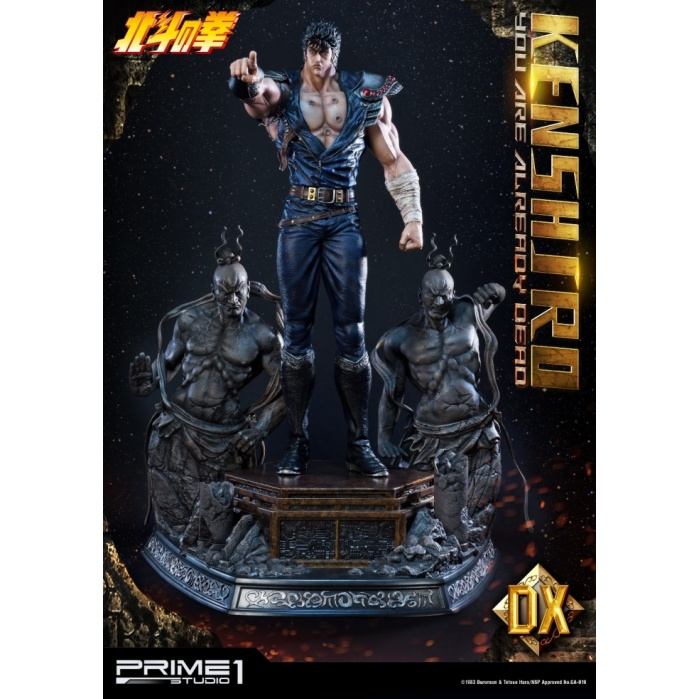 Fist of the North Star: You Are Already Dead Deluxe Kenshiro Statue Prime 1 Studio Product