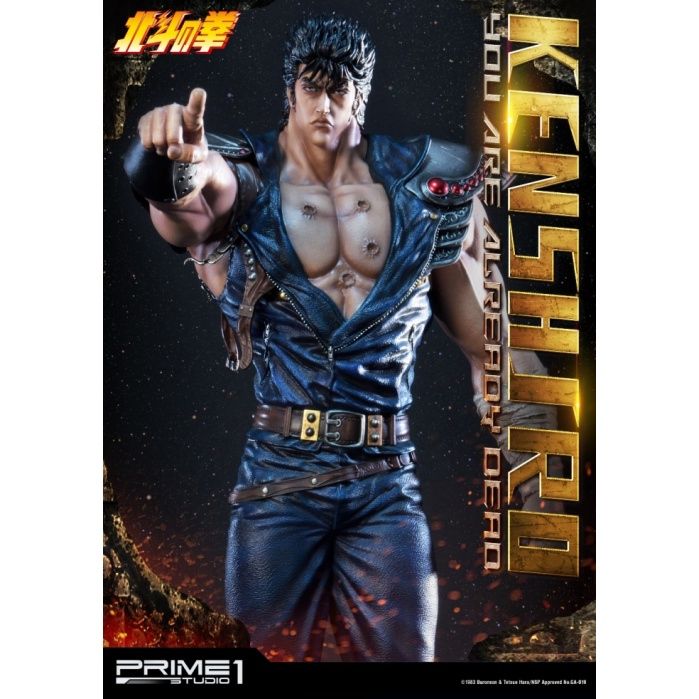 Fist of the North Star: You Are Already Dead Kenshiro Statue Prime 1 Studio Product
