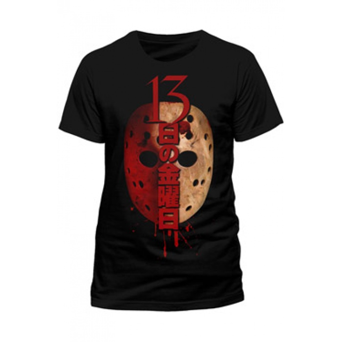 Friday the 13th T-Shirt Japanese NECA Product