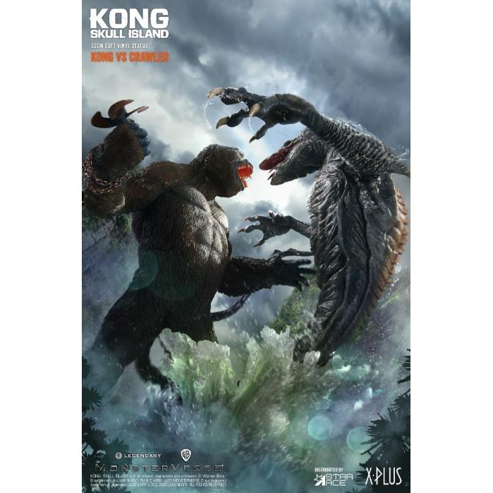 Kong: Skull Island - Deluxe Kong vs Skullcrawler Twin Statue Star Ace Toys Product