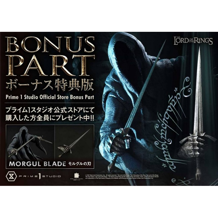 Lord of the Rings: Nazgul Bonus Version Statue Prime 1 Studio Product